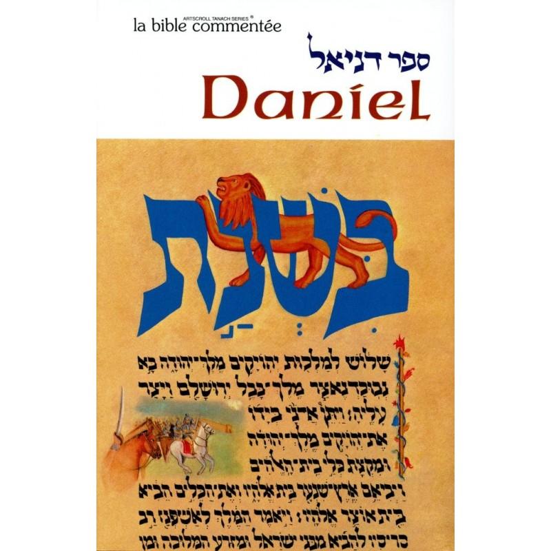 Sefer Daniel Editions du Sceptre (Colbo) - 1