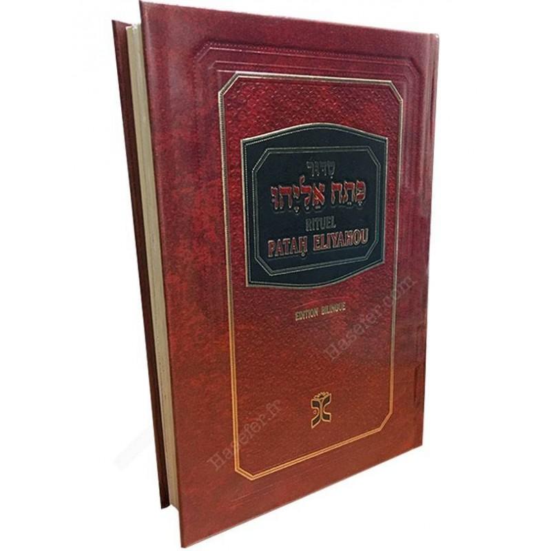Patah Eliyahou Bilingue Rouge Papier ivoire - 1