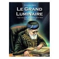 Le Grand Luminaire Editions Pardess - 1
