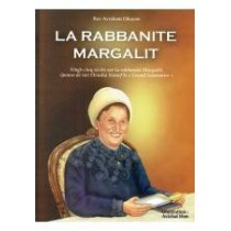 La Rabbanite Margalit Editions Pardess - 1