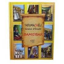 'HOUMACHÉLI Graine d'Érudit - Bamidbar - 1