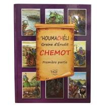 'HOUMACHÉLI Graine d'Érudit - Chemot - 1ère partie - 1