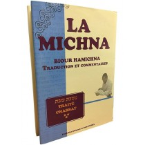 La Michna - Biour Hamichna - Chabbat Vol 3 - 1