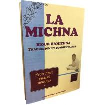 La Michna - Biour Hamichna - Meguila - 1