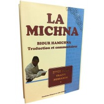 La Michna - Biour Hamichna - Pessa'him Vol 1 - 1