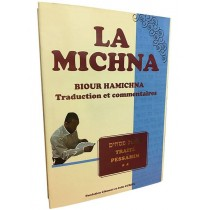 La Michna - Biour Hamichna - Pessa'him Vol 2 - 1
