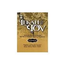Leka'h Tov - Bamidbar JP Books - 1