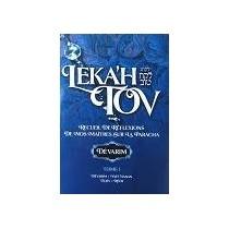 Leka'h Tov - Devarim Tome 1 JP Books - 1