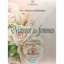 Les Mitsvot des femmes Lois et Coutumes Editions Kol - 1