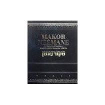 Makor Néémane Volume 1 - 1