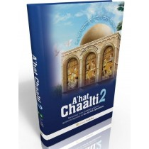 A'hat Chaalti 2 Editions Torah-Box - 1