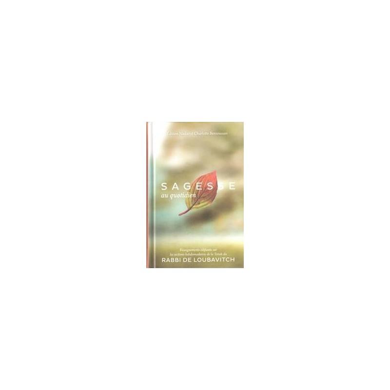 Sagesse au Quotidien Editions Kehot - 1