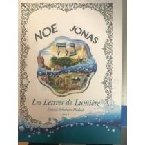 Les Lettres de Lumière Tome 2 Noé-Jonas - 2