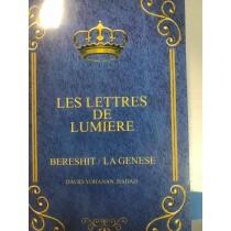 Les Lettres de Lumière Tome 1 Bereshit/La Genèse - 2