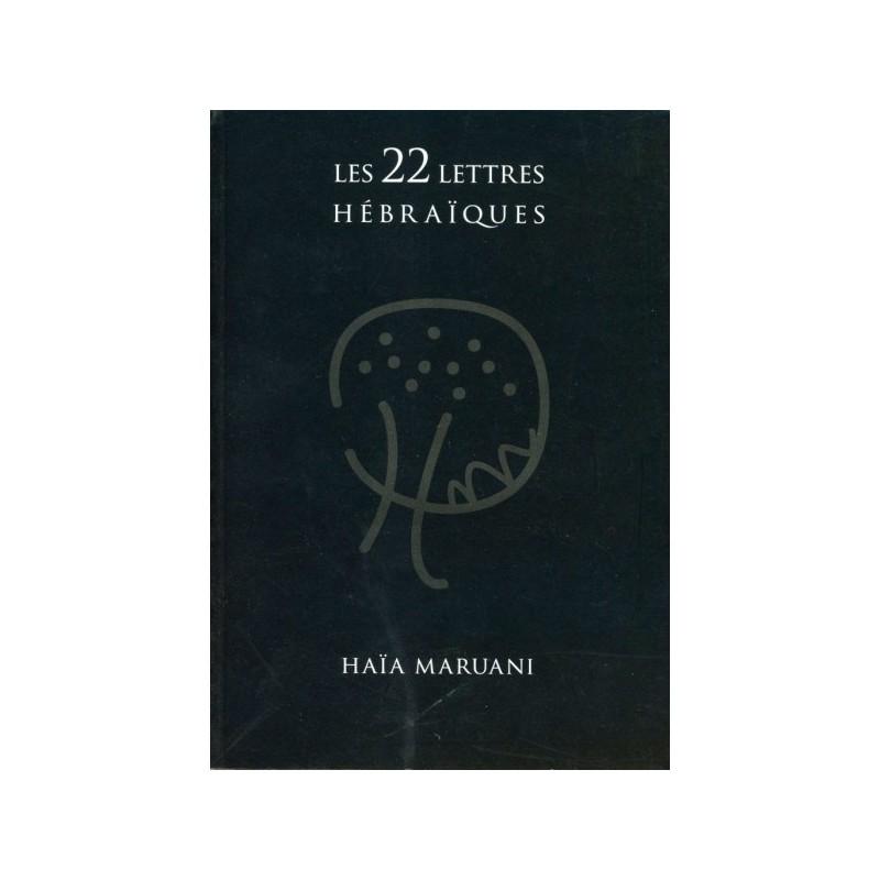 Les 22 lettres Hébraïques - Haïa Maruani - 1