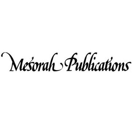 Mesorah Publications