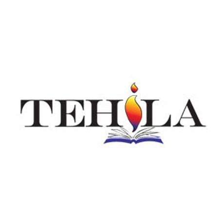 Éditions Tehila