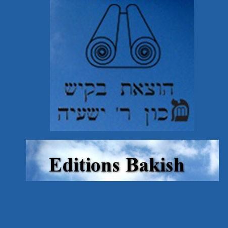 Editions Hotsaat Bakish