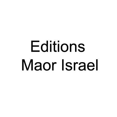 Editions Maor Israel