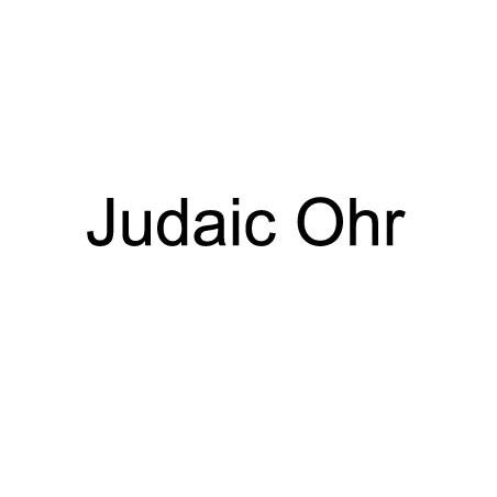 Judaic Ohr
